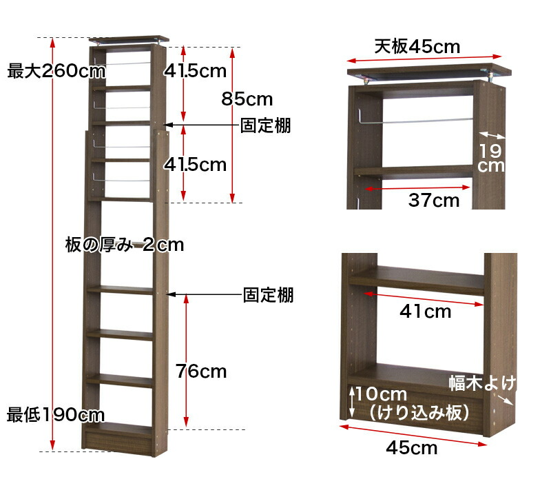 追加棚板、扉パーツ等、拡張性あり、組み合わせパターン豊富で、カスタム自在。