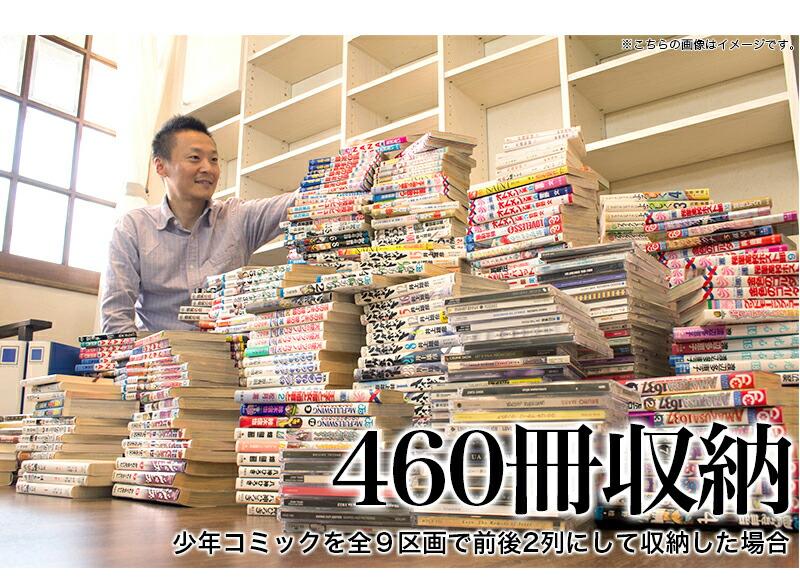 耐震 つっぱり書棚 扉付 セット 奥深 幅45cm 奥行26cm つっぱり本棚 防災 地震に強い 防災家具