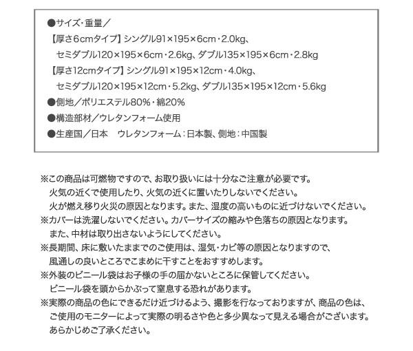「バランス三つ折りマットレス(12cm・ダブル) /135×195×12cm・5.6kg」!