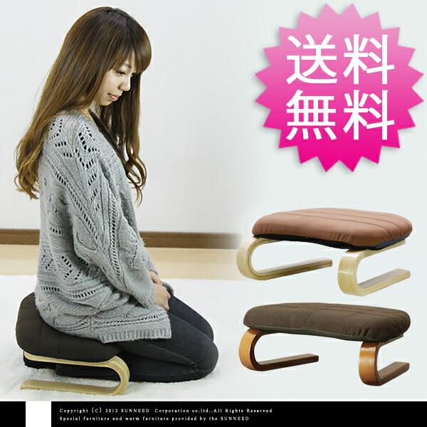 【楽天市場】正座椅子 あぐら座椅子 あぐら 椅子 ブラウン ナチュラル ベージュ 幅45 軽量 2 5kg かわいい