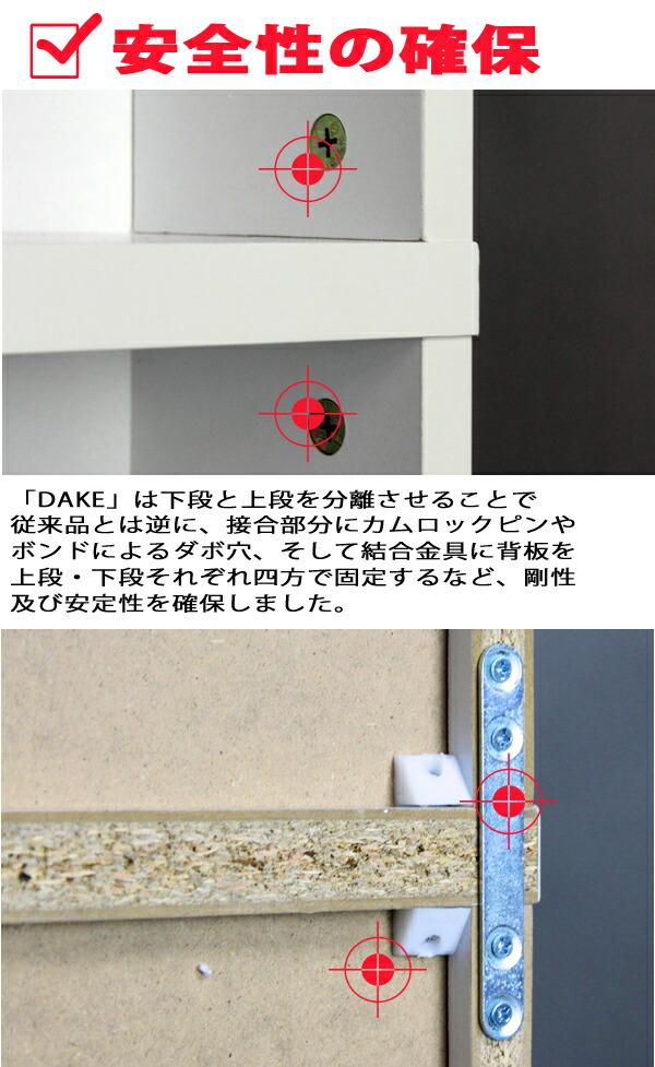 文庫本専用本棚DAKE-B1860商品紹介文4