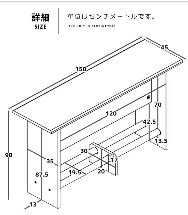 木製鏡面カウンターテーブル