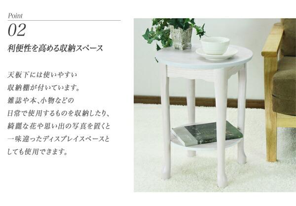 サイドテーブル 木製 アンティーク