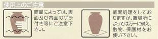 touki2.jpg