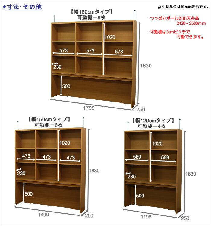 电脑桌带书架效果图  设计图,转角书桌书柜设计图,书柜书桌连体设计图