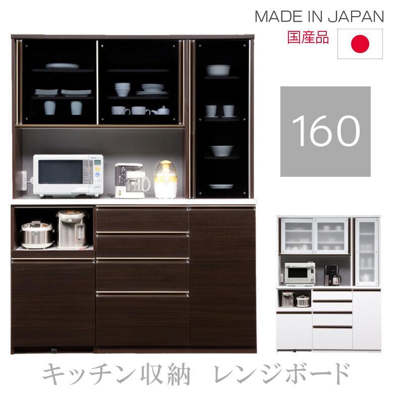 160キッチン収納