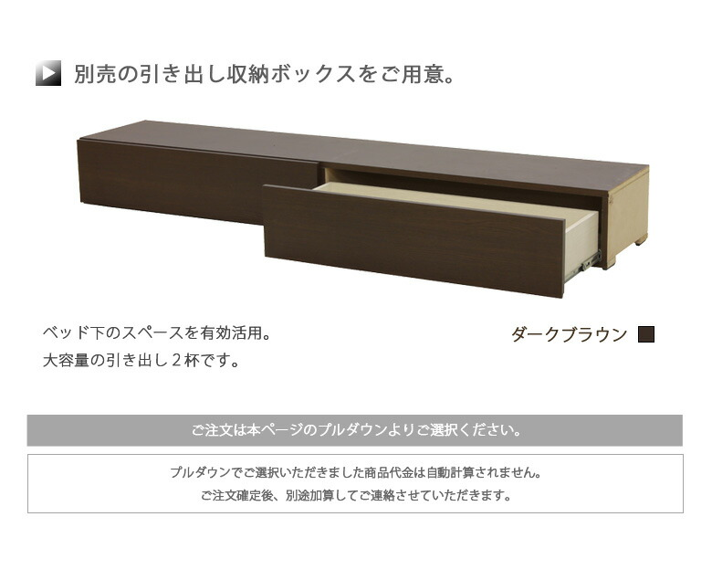 電動リクライニングベッド 2モーター シングル 電動ベッド リクライニングベッド 介護ベッド シングルベッド 木製ベッド 宮付き フレームのみ 木製 ベッドフレーム ベッド ベット ダークブラウン