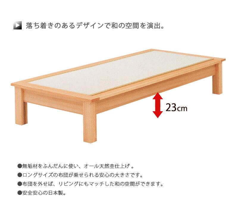 畳ベッド シングル たたみベッド シングルベッド 木製ベッド フレームのみ 木製 ベッドフレーム 畳ベット たたみベット シングルベット ベッド ベット ナチュラル