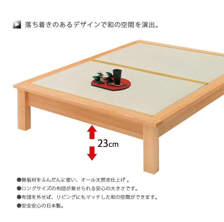 畳ベッド ダブル たたみベッド ダブルベッド 木製ベッド フレームのみ 木製 ベッドフレーム 畳ベット たたみベット ダブルベット ベッド ベット ナチュラル