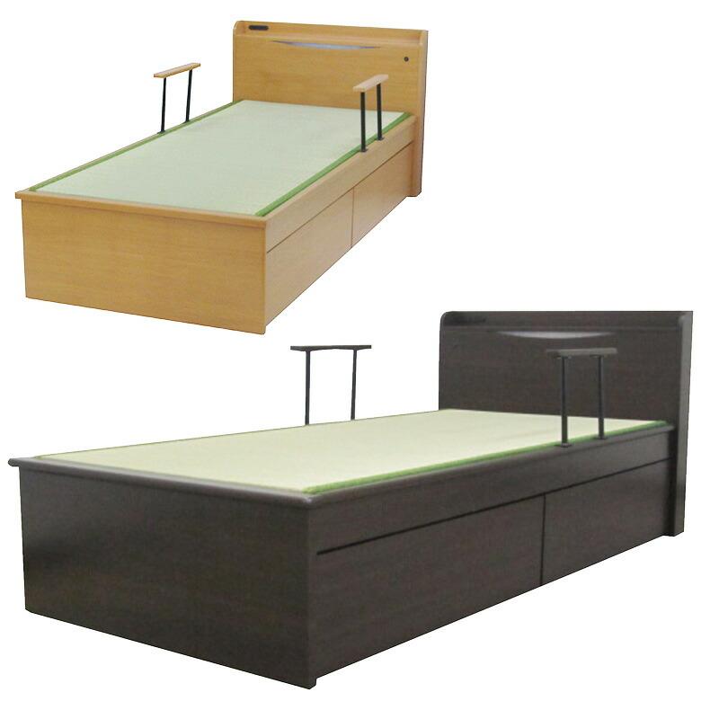 畳ベッド 宮付き 手すり 2本付き シングル たたみベッド 国産品 畳 LEDライト コンセント シングルベッド ボックス 引出し 2杯 木製 MDF フレームのみ ベッド ベット 手すり付 選べる2色 ブラウン ナチュラル