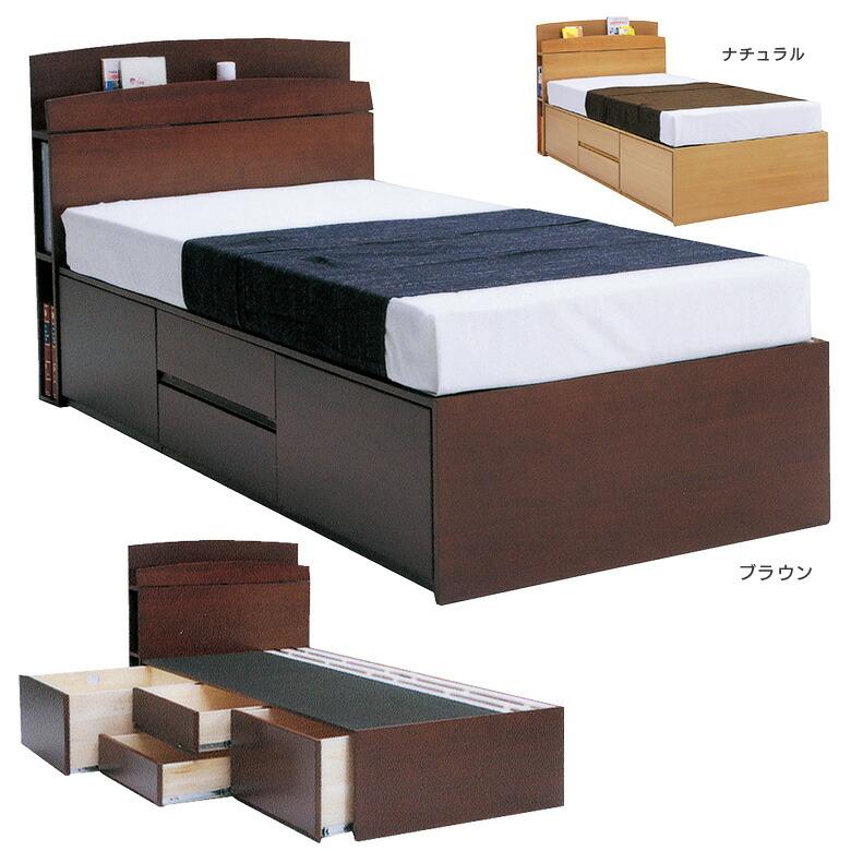 ベッドフレーム ベッド シングルベッド シングル チェストベッド 収納ベッド 宮付き 引き出し 4杯 タモ突板 スライドレール付 大容量 コンセント付 ライト付 木製 選べる3色 ブラウン ナチュラル スタイリッシュ モダン 北欧
