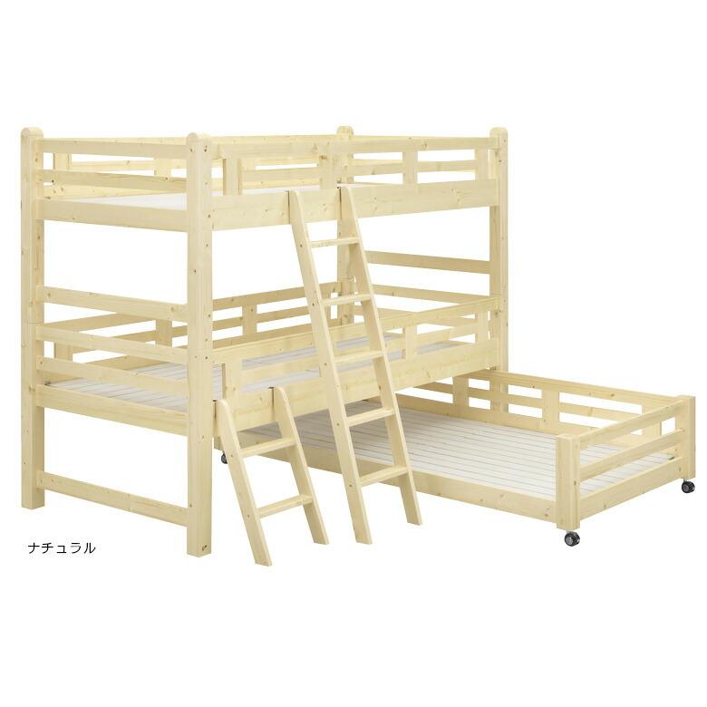 3段ベッド 三段ベッド ベッドフレーム 上下連結金具付き 子ども キッズ ベッド 省スペース 7センチ柱 角柱 丈夫 安全 ナチュラル パイン材 天然木 シングル 大人用 寝室 子供部屋 かわいい おしゃれ シンプル