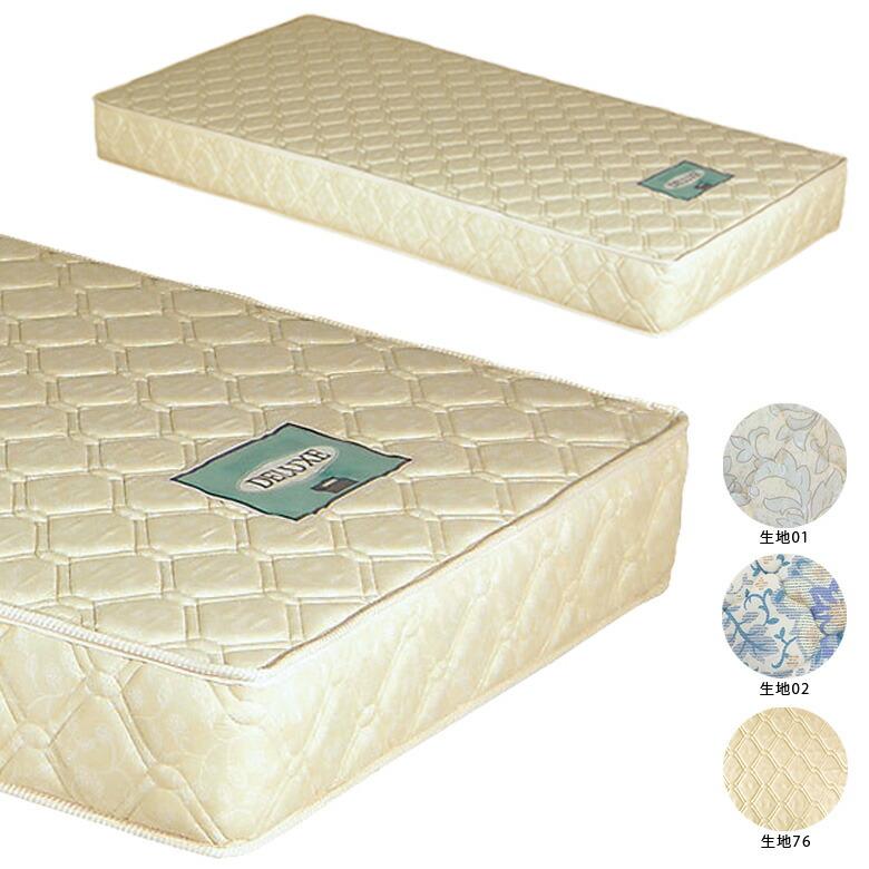 国産 マットレス 日本製 ボンネルコイルマットレス コイル数 264個 厚み 19cm セミダブル ファブリック 高級 プリント織 生地 布製 選べる3タイプ 柄 デザイン 寝具 ベッド セミダブルマット ボンネルマット SDマット