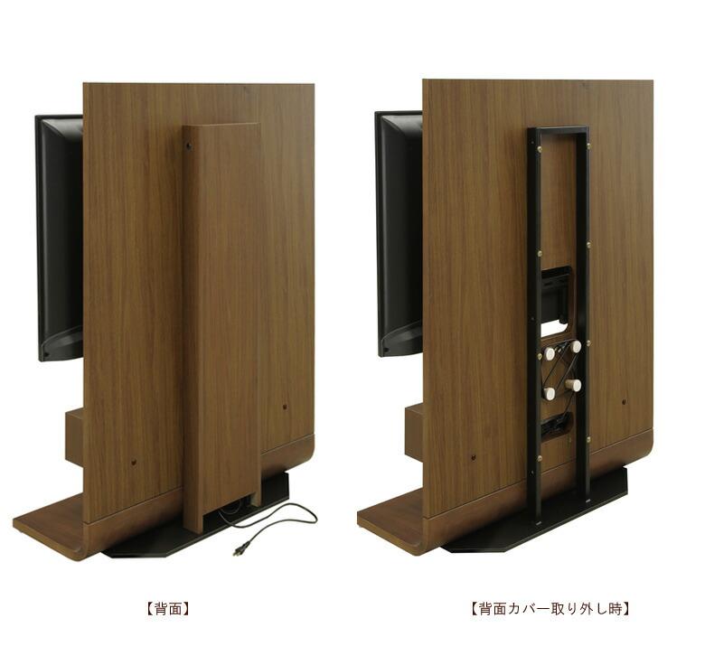 テレビ台 テレビボード 薄型 コンパクト スリム 幅100cm 35V 65V ハイタイプ AV収納 リビングボード リビング収納 ホワイト 白 ブラウン ナチュラル 木製 木製収納 おしゃれ 北欧 壁掛け 高さ調整可能 ウォールナット ウォルナット ナチュラル 隙間