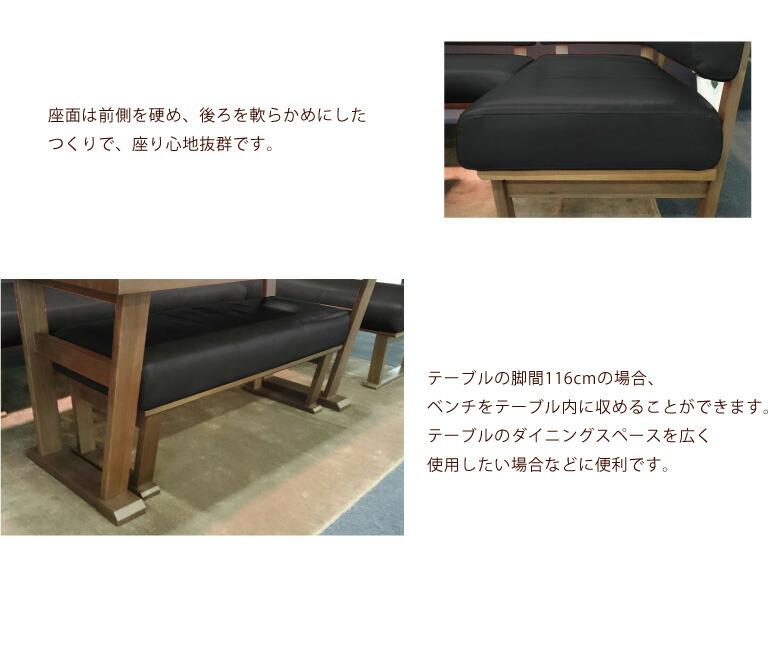 ダイニングセット ダイニング3点セット ダイニング テーブルセット ダイニングテーブルセット 幅150cm リビングダイニング 食卓 食卓セット おしゃれ 北欧 ウォールナット ウォルナット ブラウン 木製 木製テーブル ミディアムブラウン ブラック 黒 PVC