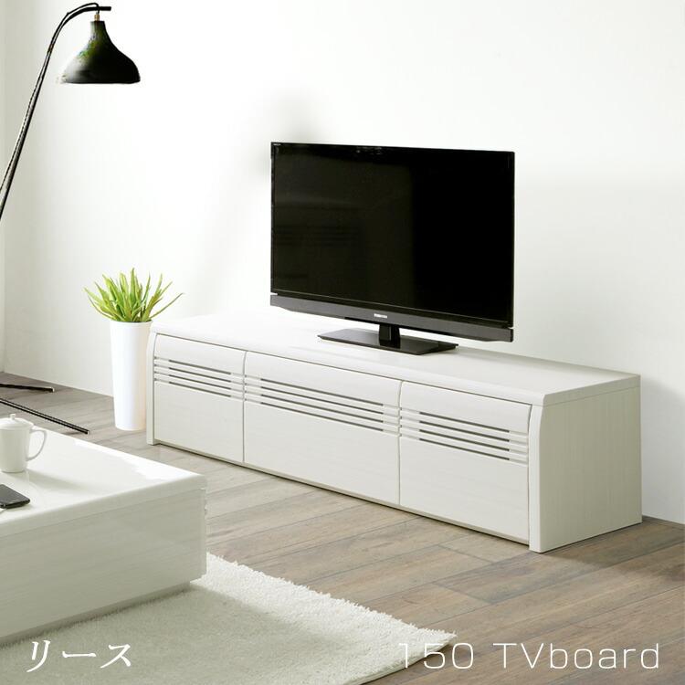 テレビボード_リース