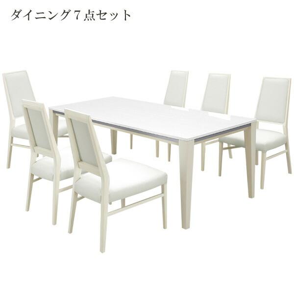 ダイニングセット テーブル チェア ダイニングテーブル ダイニングチェア 6人掛け 六人掛け