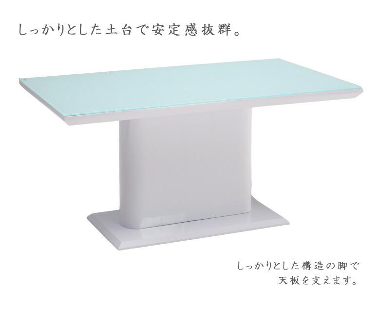 ダイニングテーブルセット 4人掛け 伸長 伸縮 5点セット 白 ダイニングセット ダイニング5点 カンティレバーチェア 伸長テーブル 4人用 ダイニングテーブル ダイニングチェアー テーブル 食卓 食卓テーブル チェアー チェア 木製 ホワイト ブラック