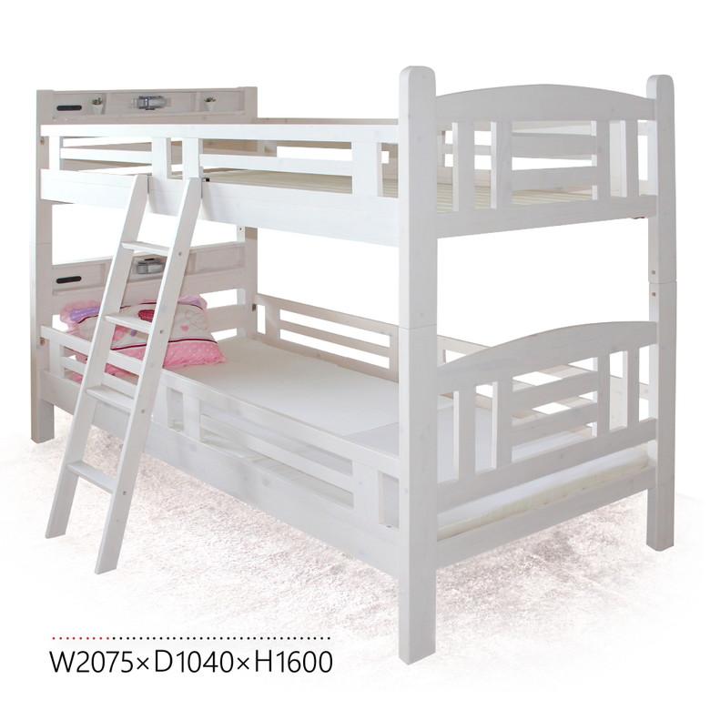 国産 日本製 二段ベッド 2段ベッド ライト付き 宮付 二段ベット 2段ベット ライト付 ホワイト カントリー 社員寮 学生寮 子供用 子供部屋 すのこベッド すのこ スノコ 木製