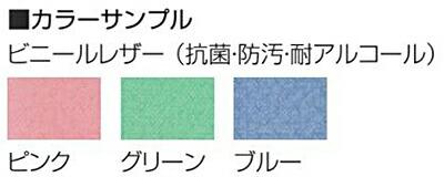 FLUTA4シリーズカラー
