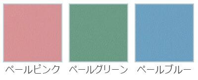 JCBシリーズカラー