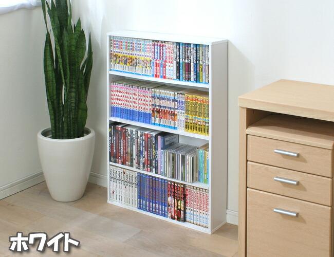 Enetanmin IRIS Ohyama Comic Rack CORK 9060 White Beach Bookshelf