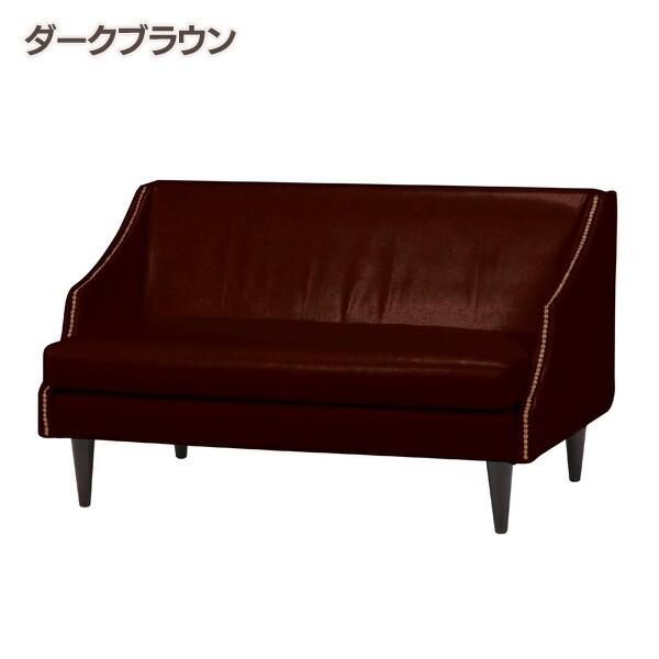 【TD】ソファー レイール2P-WHホワイト・2P-DBRダークブラウン<br> ソファ いす 椅子 イス 腰掛 リビング家具 <br>【代引不可】【送料無料】【HH】