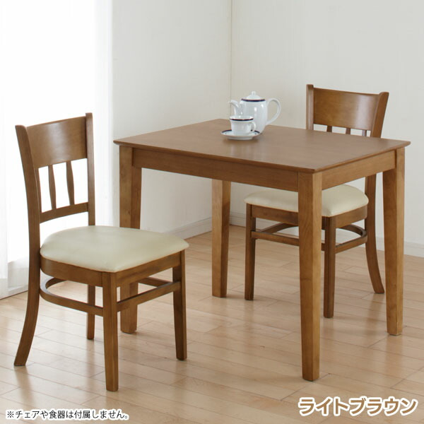 bbstyle dining table march 85 2 person seat brown newbrun 4125 4126 desk table modern. Black Bedroom Furniture Sets. Home Design Ideas