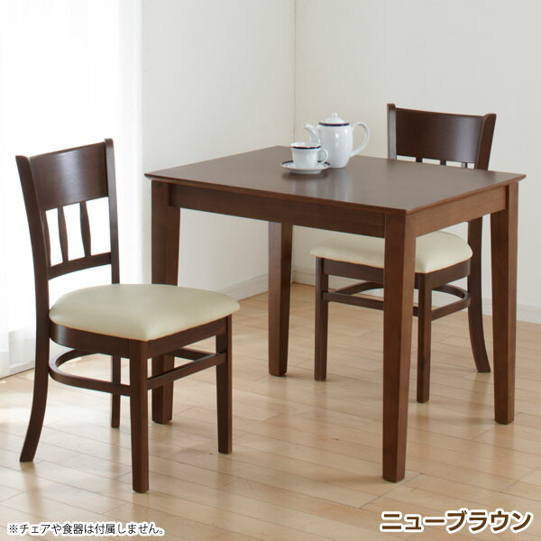 Bbstyle rakuten global market dining table march 85 2 for Two seat kitchen table