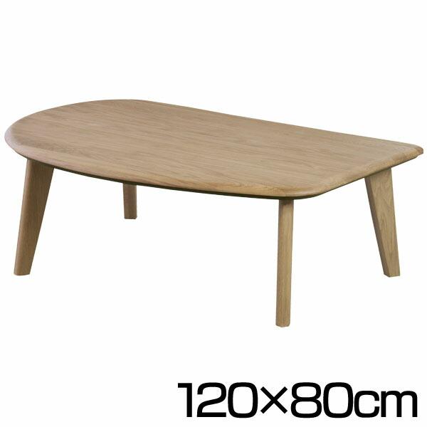 こたつ アダム120 長方形 120×80cm