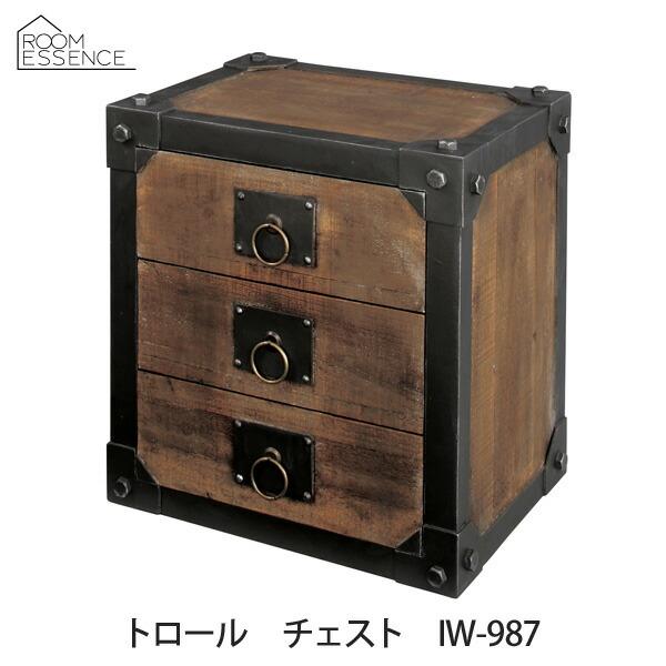 【TD】チェスト IW-987<br> アンティーク インテリア おしゃれ キャビネット フリーラック 収納 ラック <br>【東谷】