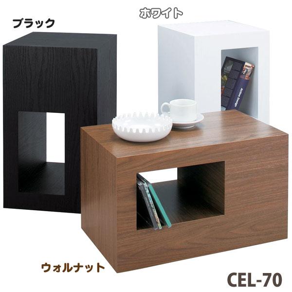 Enetroom Rakuten Global Market Cell Side Table Cel 70 Black Walnut White Mini Table Coffee