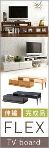 TV board FLEX
