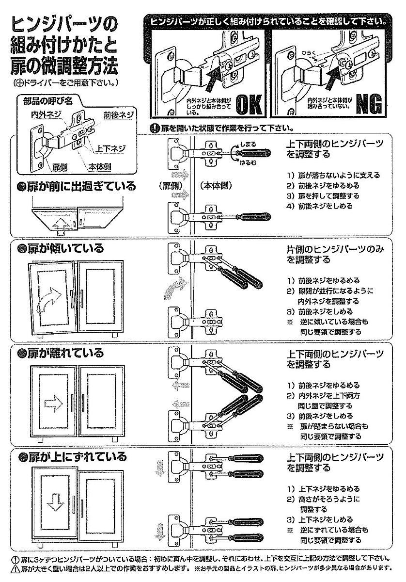 kaguin  라쿠텐 일본: 목 제 캐비닛 [너비 59 × 높이 91cm] HOL-9060CA ...
