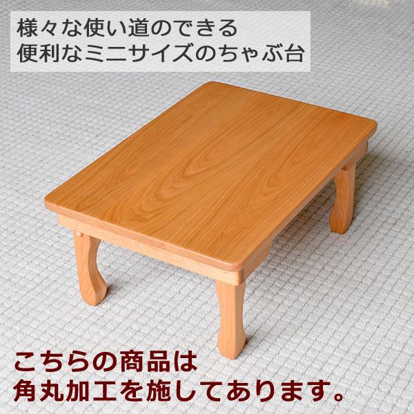 小さなちゃぶ台65x46x28・山桜・テーパー脚・木地色
