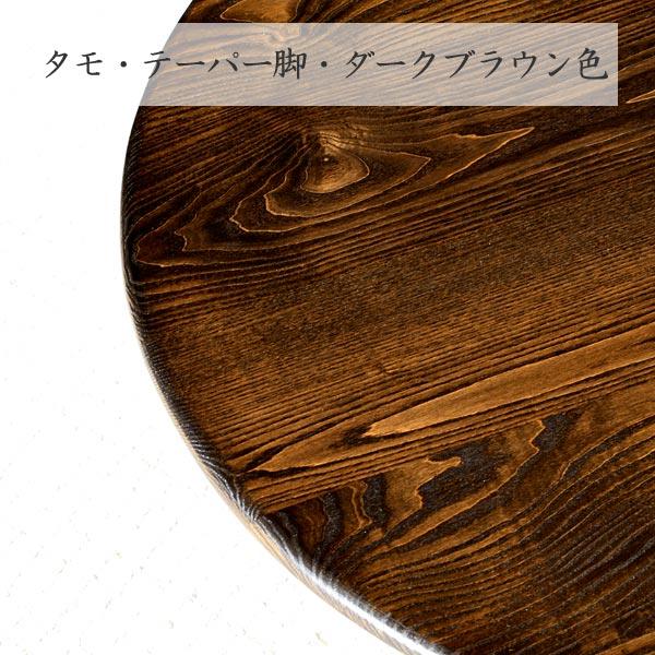 折りたたみちゃぶ台タモ総無垢木地色