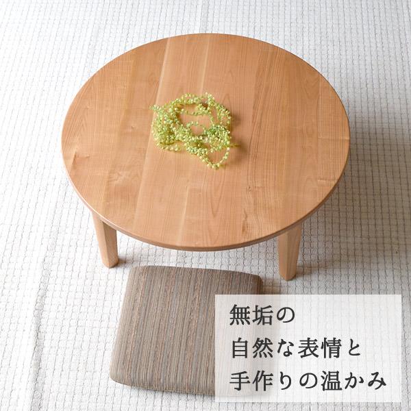 ちゃぶ台山桜・TR脚メイン画像2
