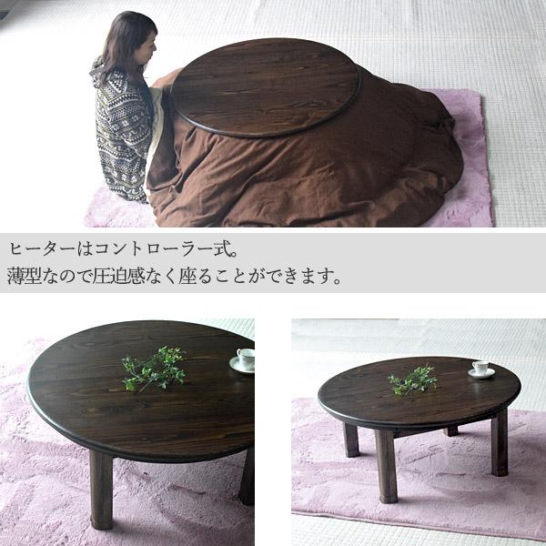 無垢材くりで作った円形こたつ