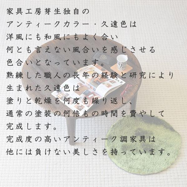 メイン画像1