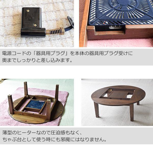 ・ウォールナット無垢材・テーパー脚・詳細