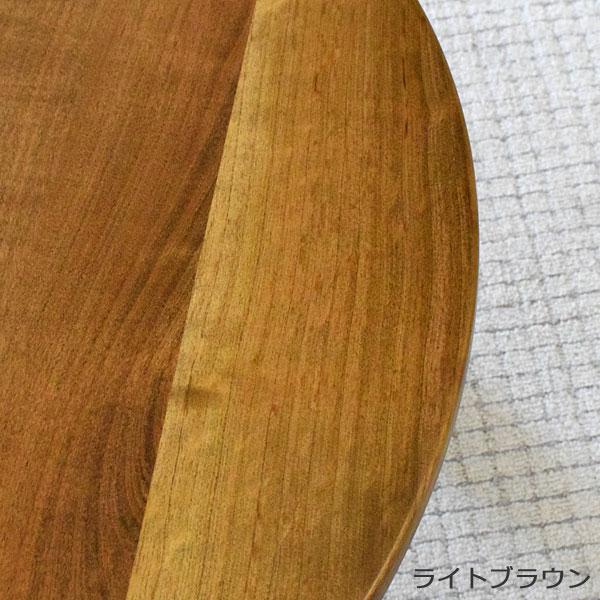 山桜総無垢、てり脚の丸いこたつ