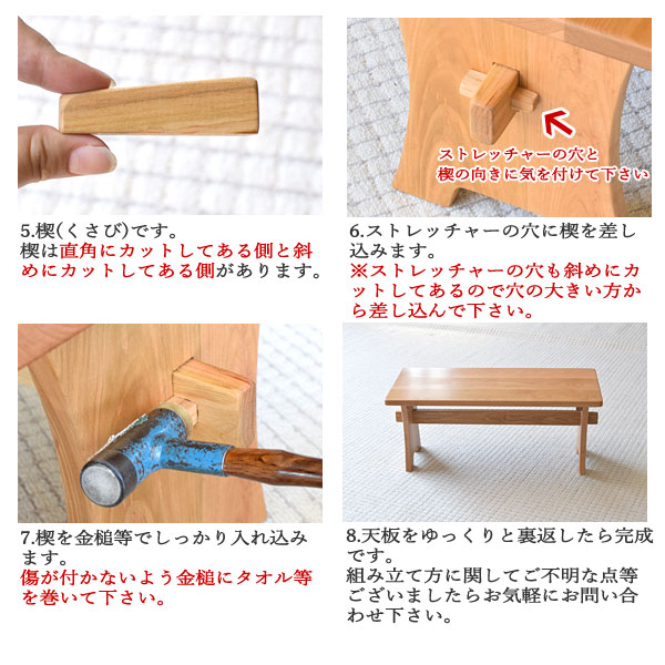 ローテーブル 無垢 テーブル 桜