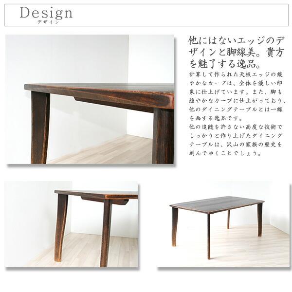 無垢のテーブル・久遠・テーブル・ダイニング・アンティーク・和家具
