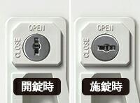 2人用シンプルスチールロッカー(LKA-W2)の錠前