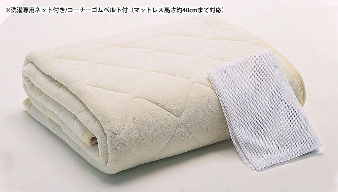 ベッド マットレス 洗う