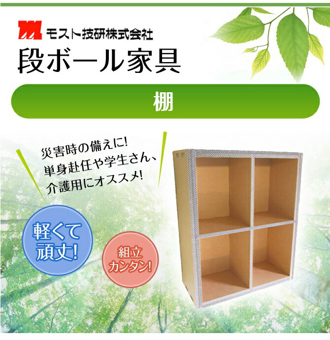 kagumaru: Dan ball furniture storage shelves-ball Bookshelf Dan