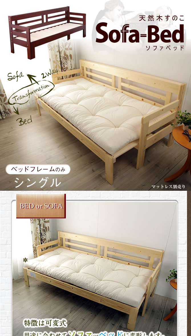 Tremendous Extension Type Bed Low Floor Board Specifications Pine Expansion And Contraction Type Woodenness Bed Country Like Sofa Bet Woodenness Sofa Andrewgaddart Wooden Chair Designs For Living Room Andrewgaddartcom