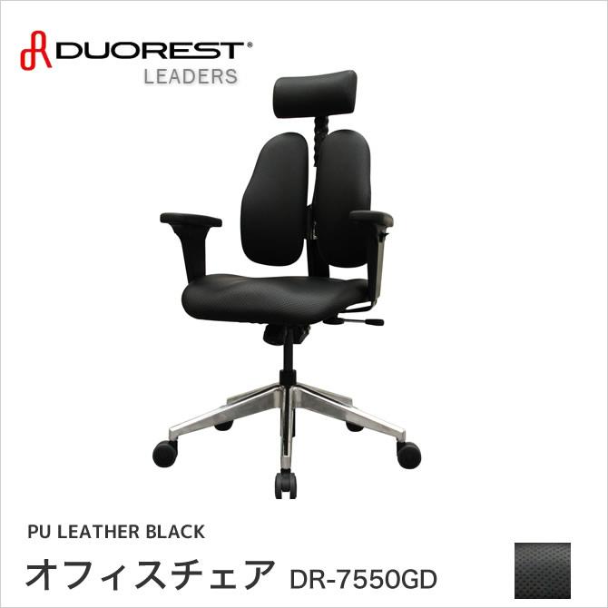 デュオレストDR-7550 GD