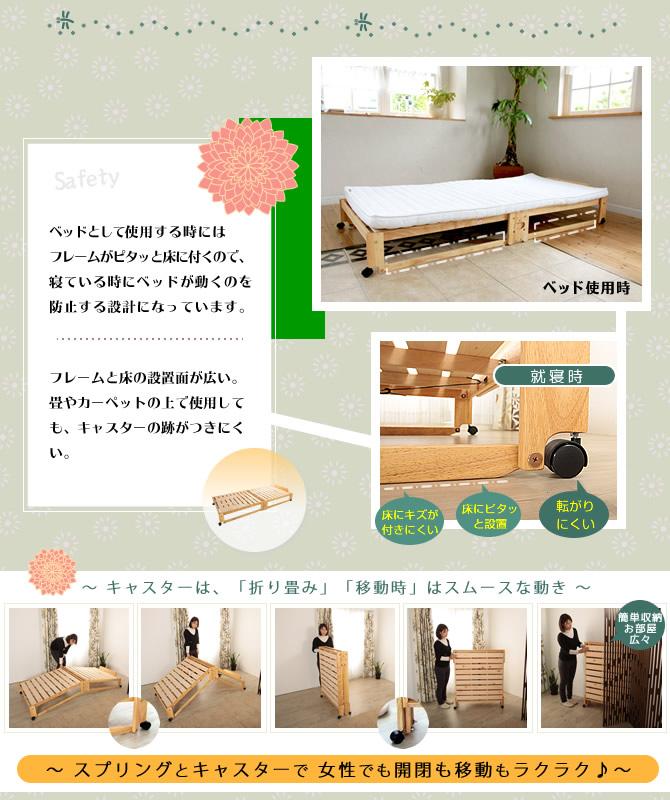送料無料】 折り畳みベッド 折りたたみひのきすのこベッドハイタイプ