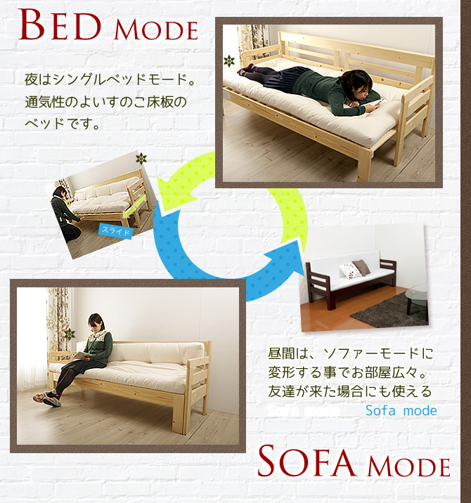 Brilliant Extension Type Bed Low Floor Board Specifications Pine Expansion And Contraction Type Woodenness Bed Country Like Sofa Bet Woodenness Sofa Andrewgaddart Wooden Chair Designs For Living Room Andrewgaddartcom